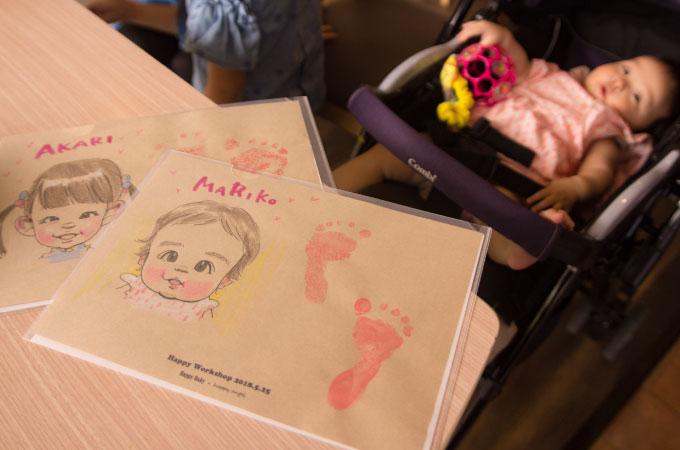 子供の成長を似顔絵と手型・足型で残そう